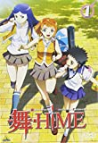 ��-HiME 1 [DVD]