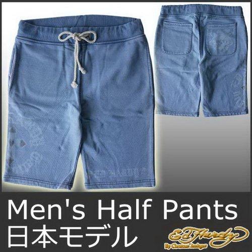 (エド・ハーディー)ED HARDY JAPAN 半袖T ハーフパンツ 十字架クロス&ラブキル/ライトブルー EDHARDY エドハーディー 5264 -L ドン エド・ハーディー メンズ スウェット パンツ 短パン ボトムス MENS ED HARDY Aged Painted Pants CROSS M12APP548
