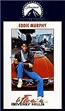 echange, troc Le Flic de Beverly Hills [VHS]