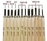 cmy select 彫刻刀 12本 & 専用 砥石 3本 セット