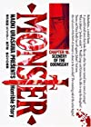 Monster (18) (ビッグコミックス)