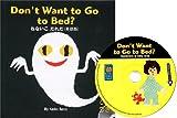 ねないこ だれだ(英語版) Don't Want to Go To Bed (with CD)