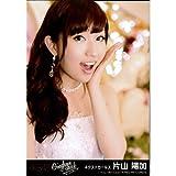 AKB48公式生写真 ギンガムチェック【片山陽加】