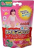 水遊び用紙おむつグ~ンBigサイズ・3枚入り12パック(ピンク) ※グーン スイミングパンツ