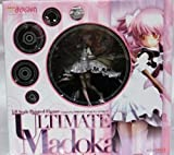 LY The magic circle large Madoka Kaname incense MADOKA1 / 8 final round God hand model