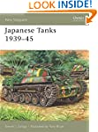 Japanese Tanks 1939-45 (New Vanguard)