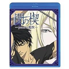 �Ԃ̞� ~petere �B�b~(�ʏ��)(Blu-ray Disc)