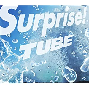 Tube-Surprise