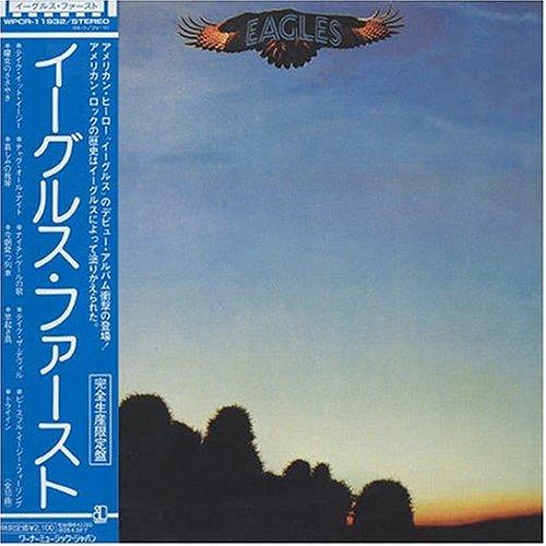 Eagles (Jpn)