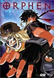 Orphen - The Soul Stealers (Vol. 5)
