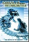 Godzilla Against Mechagodzilla (Sous-...