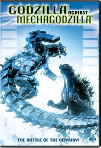  Godzilla Against Mechagodzilla