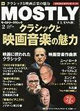 モーストリー・クラシック 2016年 02 月号 [雑誌]