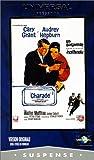 echange, troc Charade [VHS]