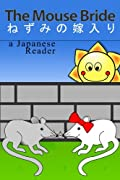Japanese Reader Collection Volume 4: Mouse Bride PDF Reader with MP3 Download