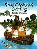Sheep in Wolves' Clothing (0374367809) by Kitamura, Satoshi