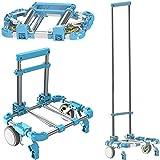 キャリーカート+フック付きコード ショッピングカート アウトドア 折りたたみ コンパクト 1kg (blue)