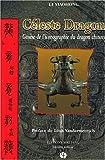 echange, troc Xiaohong Li - Céleste dragon : genèse de l'iconographie du dragon chinois