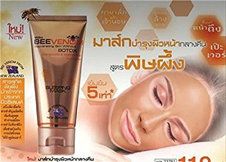 40-grams-mistine-bee-venom-sleeping-mask-rejuvenating-skin-without-botox