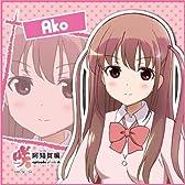 咲-Saki-阿知賀編 episode of side-A マイクロファイバーミニタオル 新子憧