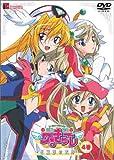円盤皇女ワるきゅーレ星霊節の花嫁 第4巻 [DVD]