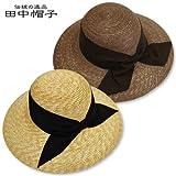(田中帽子) UKH012 おしゃれリボン 麦わら 女性用 帽子 レディース 日よけ 紫外線対策 [日本製]