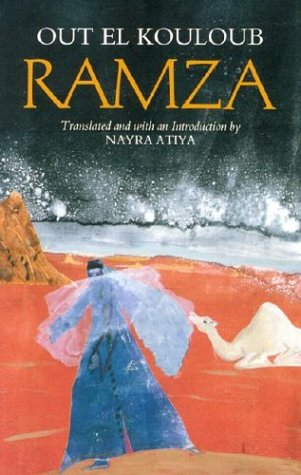 Ramza (Contemporary Issues in the Middle East)