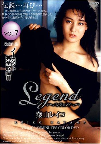 エー・エス・ジェイ/Legend 葉山レイコ [DVD]