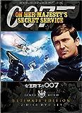 007 女王陛下の007 アルティメット・エディション