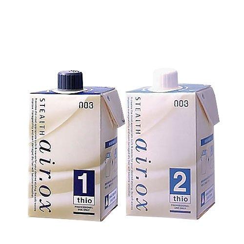 ナンバースリー ステルス エアオキシTA-H 各400mL【パーマ液】【1剤・2剤】【air.ox】
