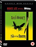 Green Hornet / The Fury of the Dragon [DVD]