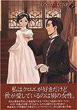 BLOOD ALONE 2 (電撃コミックス)   (メディアワークス)