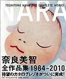 サムネイル:奈良美智の『奈良美智 全作品集 1984-2010 Yoshitomo Nara: The Complete Works』