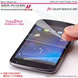GALAXY NEXUS SC-04D PRO GUARD AF 光沢防指紋 HD Grade Anti-Fingerprint / PGAF-NSC04D
