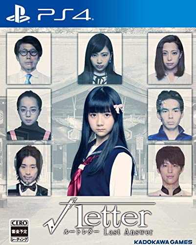 √Letter ルートレター Last Answer - PS4
