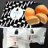 くまモン スイートマロン 8個入り×1箱 清正製菓 熊本銘菓 月下の熊本城のくまモンパッケージ