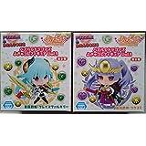 パズル&ドラゴンズ ぷぎゅコレフィギュア vol.3 全2種セット