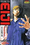 echange, troc Yûma Andô, Masashi Asaki - Psychometrer Eiji, Tome 21 :