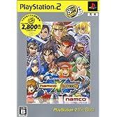 ナムコ クロス カプコン PlayStation 2 the Best