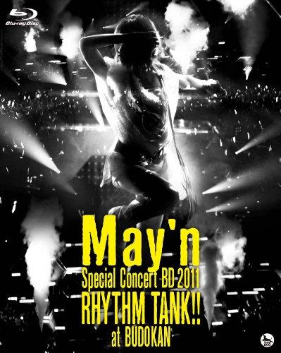 May'n Special Concert BD 2011 「RHYTHM TANK!!」 at 日本武道館 [Blu-ray]