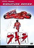 echange, troc Akira [Import USA Zone 1]