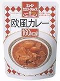 キューピー カロリーチョイス  欧風カレー 160kcal