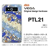 au VEGA PTL21 ケース VEGA PTL21 カバー ケース・ジャケット【和柄(D)/ptl21-M754】