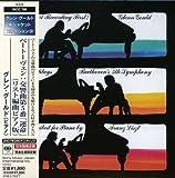 ベートーヴェン:交響曲第5番ハ短調「運命」(リスト編)(紙ジャケット仕様)