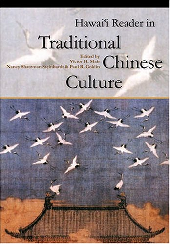 a comparison of traditional chinese culture and north american culture