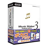 Music Maker 3 ボカロパック 氷山キヨテル