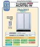 ダイキン空気清浄機(2004年製)ACM75E-W ホワイト【全国送料340円】