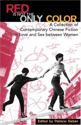 Red Is Not the Only Color: Contemporary Chinese Fiction...