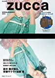 ZUCCa SPRING/SUMMER 2012 (e-MOOK 宝島社ブランドムック)