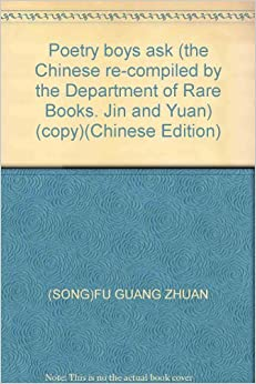 Book of songs chinese poetry